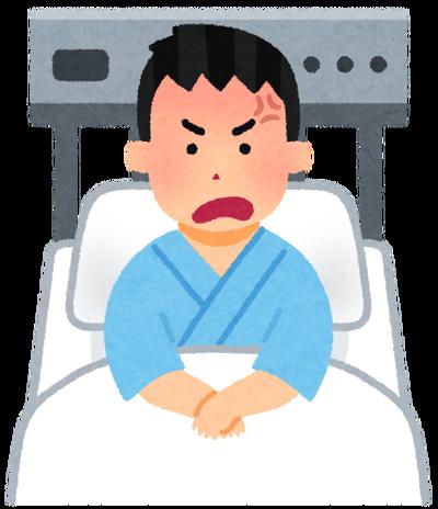 medical_nyuin_man_angry