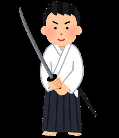 kenjutsu_dougi_man