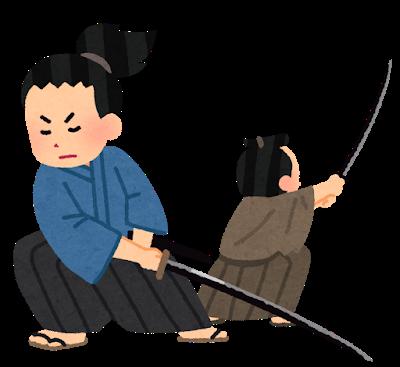 【誉】ツシマのオンライン、無料のくせに結構面白い
