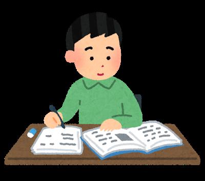 study_daigakusei_man.png