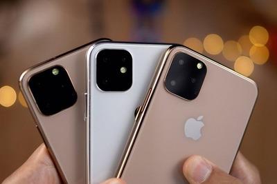 2019-iphone-leak