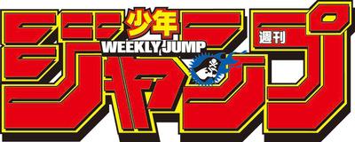 「週刊少年ジャンプ」の歴史で一番面白いギャグマンガって銀魂?