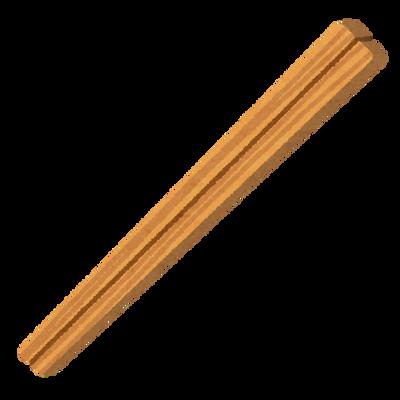【画像】面白すぎる割れ方をした割り箸がこちらwwww