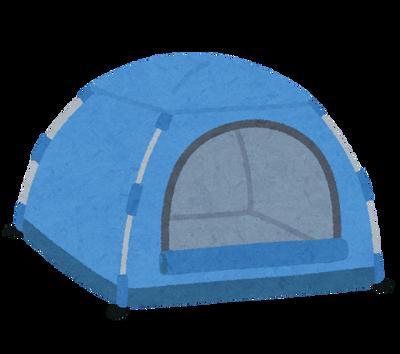 キャンプって怖くない?鍵も付いてないテントの中で寝てたらいつ襲われるかわからないじゃん