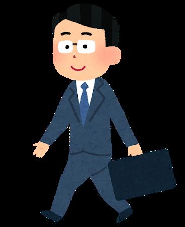 感染者200人超え翌日の東京の通勤列車がコチラァ!w