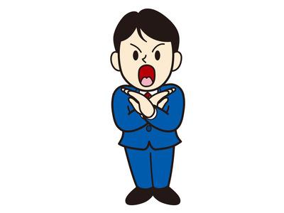 【悲報】平野レミ、NHKでNGワード連呼して怒られる