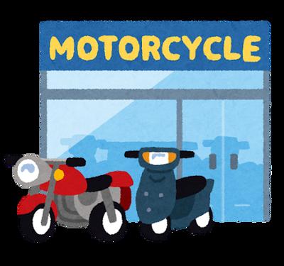 バイクって何ccが1番乗りやすいの?