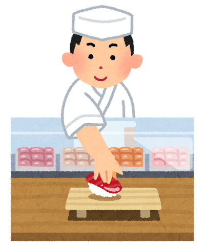 寿司屋ワイ「サーモン!とろサーモン!炙りサーモン!」