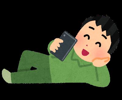 smartphone_nekorogaru_man