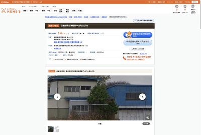 スクリーンショット 2021-02-22 14.47.49