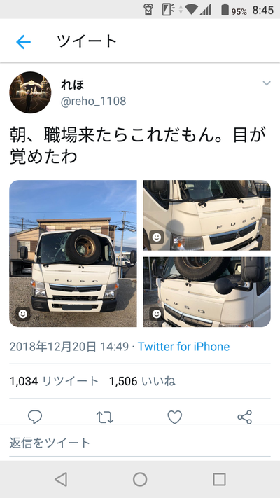 事故画像・動画から車種を特定するスレPart97 YouTube動画>11本 ->画像>362枚
