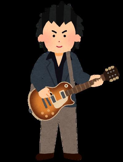 music_guitarist