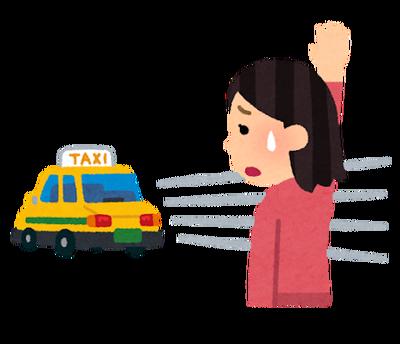 taxi_jousyakyohi_woman