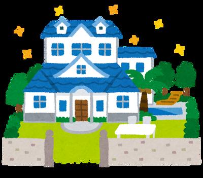 【画像】急げ!新潟に物凄い家が売りに出されてるぞ!