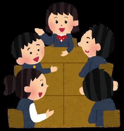gakkatsu_homeroom
