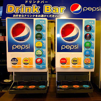 201305-drinkbar-4.jpg