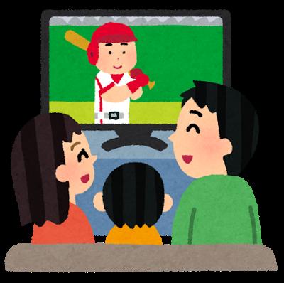 family_tv_baseball2.png