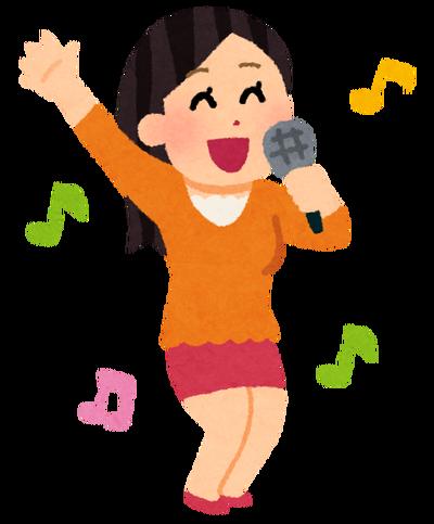 karaoke_woman