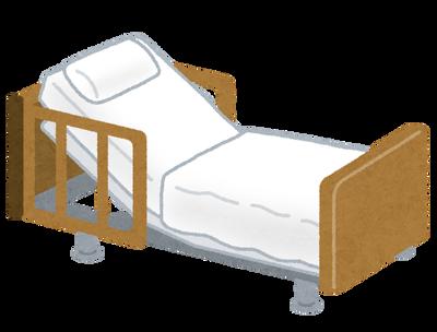 【動画】中国の介護ベッドがハイテクすぎるwwww