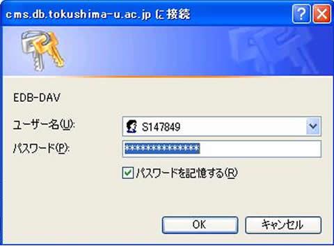 n-toku-edb5n