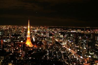 【悲報】メーカー勤務1年目ワイ、東京に帰りたくて無く