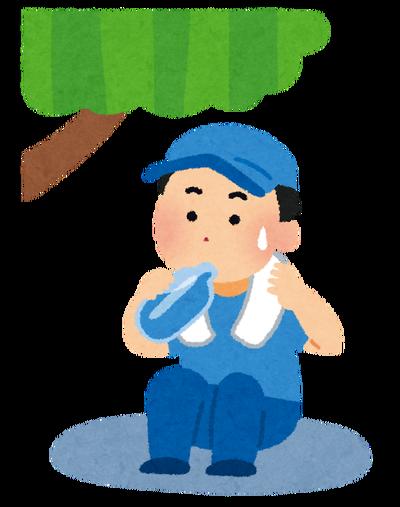 【衝撃】老害『運動中はバテるから水分補給禁止!』←昔は明確な理由があったのに、いつの間にか根性論に替わっている件
