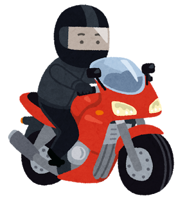 bike_cowling_man