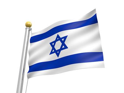 016-national-flag