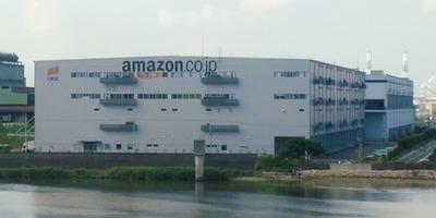 Amazon_sakai_fc_01