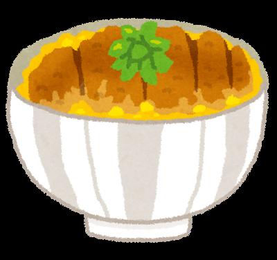 カツカレーとカツ丼どっちが好きと聞かれたら圧倒的にカツ丼が勝つのはなんでの?