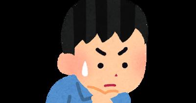 school_test_enpitsu (1)