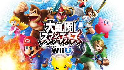 SuperSmashBros4_WiiU_mainart