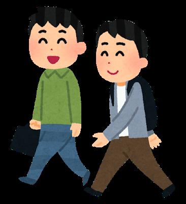 school_tsuugaku_man