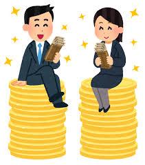 関東なのに最低賃金がようやく800円台になった県があるらしい