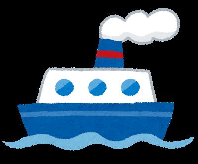 【悲報】ノルウェーの船がダサすぎるwwwwwwwww