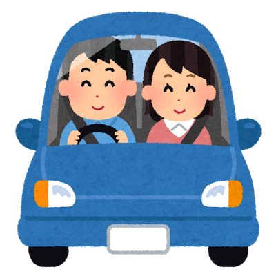 drive_date_couple_man.png