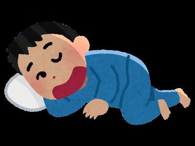sleep_netafuri