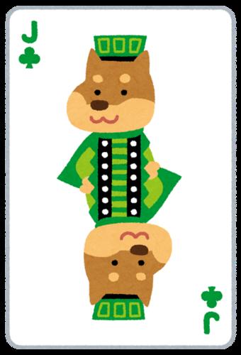 card_club_11.png