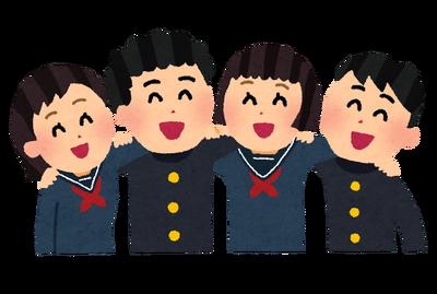 friends_school2