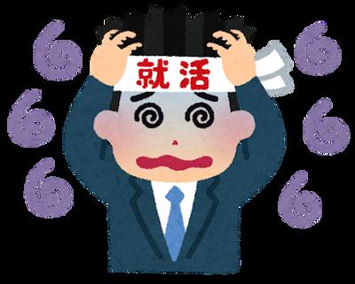 noiroze_syukatsu_man