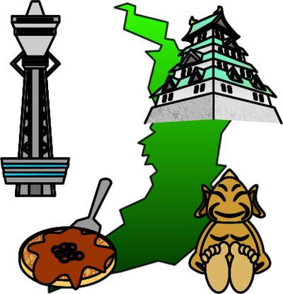大阪人の「がめつい」イメージはいつ定着したのか 産経新聞