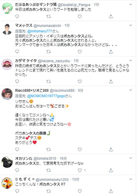 https://livedoor.blogimg.jp/plusmicro26/imgs/6/1/61609fed.jpg