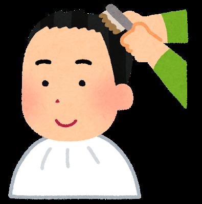 理容師「うわ変な髪型ですね。いつ誰が切ったんですか?」ツイ民「1ヶ月前にお前やが」