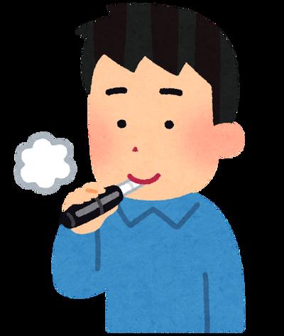 【電子タバコ】アイコスとかグロー吸ってる奴www