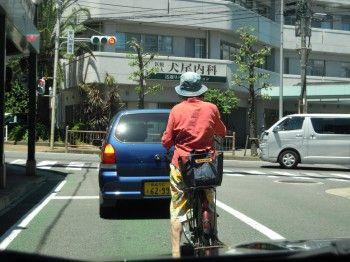 ... 年 自転車「左通行」で事故減