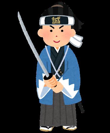 kenjutsu_shinsengumi_man