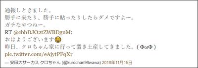 Snap 2018-11-15 at 19.02.28