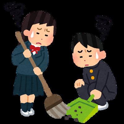 souji_iyaiya_school