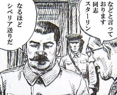 gazou_0068