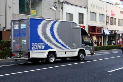 20120815_sagawadanshi_16
